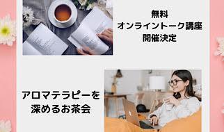 読谷サロン&ショップ