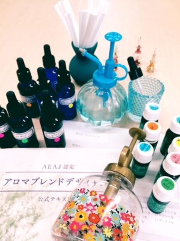 アロマブレンドデザイナー②精油*香料の種類