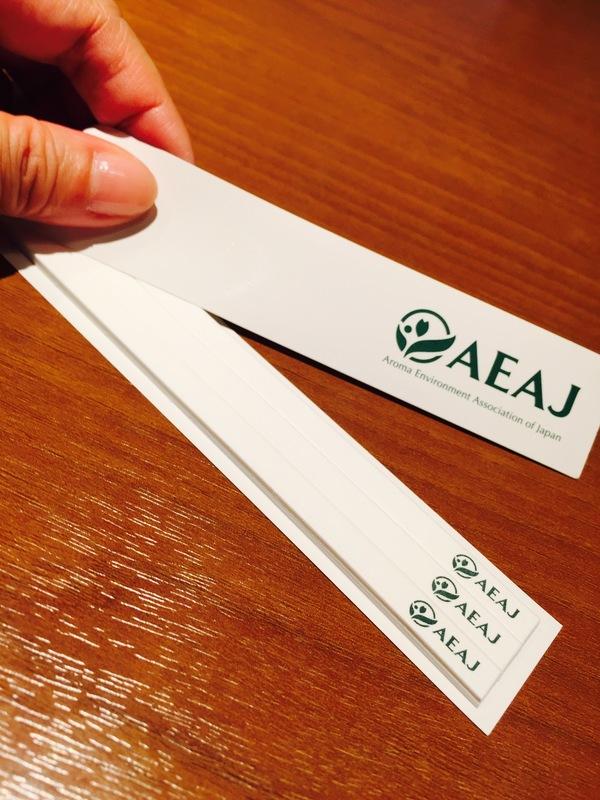 AEAJ沖縄地区イベント②*アロマブレンド