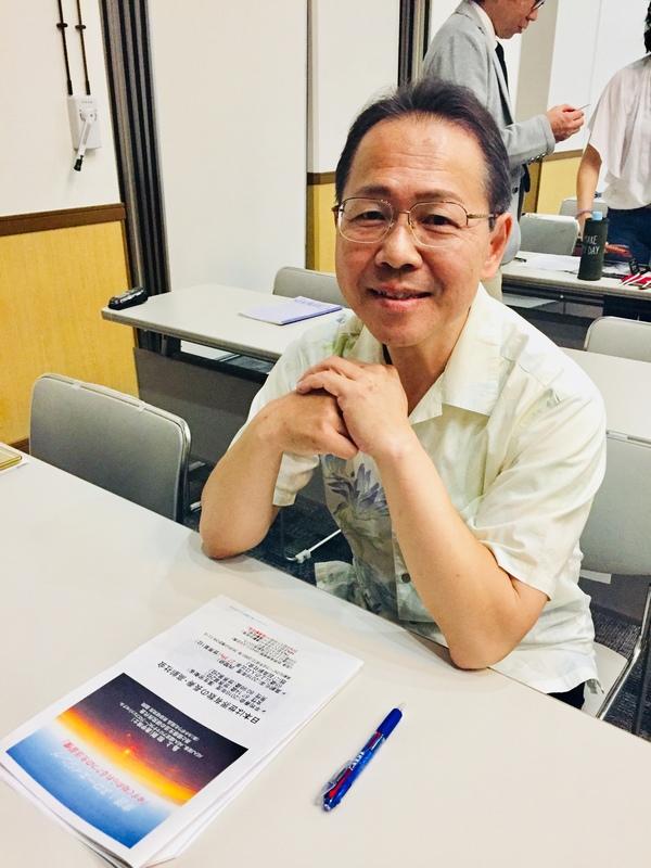 アロマセミナー2017in沖縄 AEAJ地区イベント