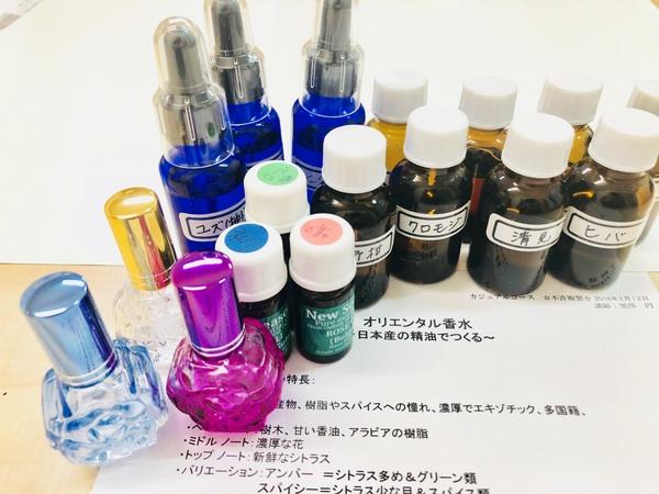 新コンセプト誕生♪。アジアン系の香水