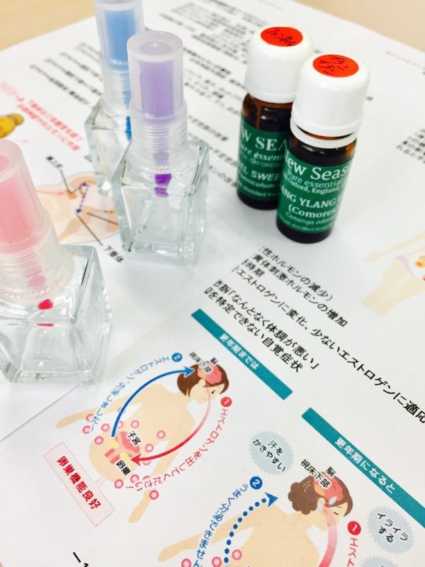 女性ホルモンとアロマのお話*沖縄&横浜の同時開催