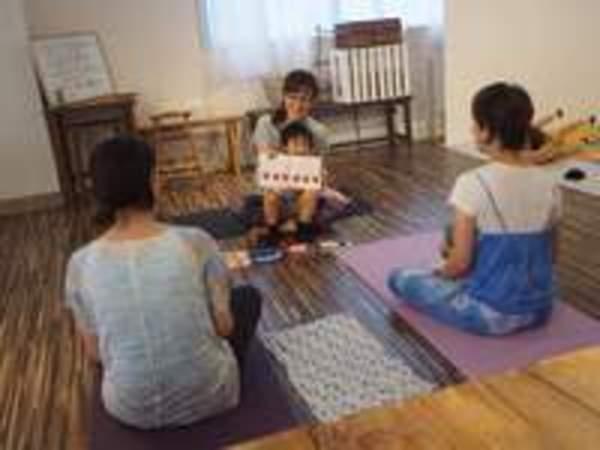 ママのアロマ&ヨガと赤ちゃんの育脳で健やかな毎日作り【沖縄】