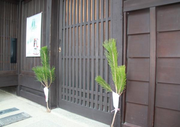 門松にも使われる松の木パイン物語*聖書編